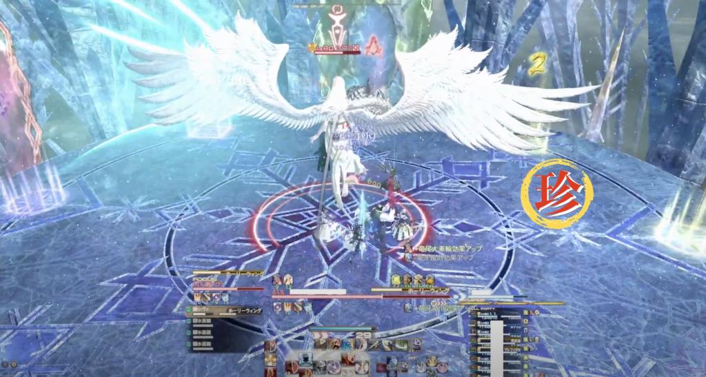 【FF14】竜騎士のお家芸!あわやイルー死ブジャンプw